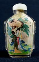 CHINESE REVERSE PAINT CHINESE SNUFF BOTTLE