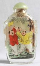 CHINESE REVERSE PAINT SNUFF BOTTLE, WITH SIGNATURE