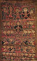 YAO RITUAL PAINTING SCROLL - early 19th century