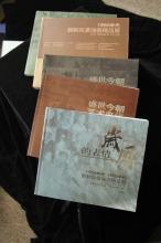 North Korean oil painting (5 books)