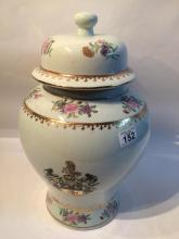 Large porcelain jar with raised decoration. Measures 44cm high