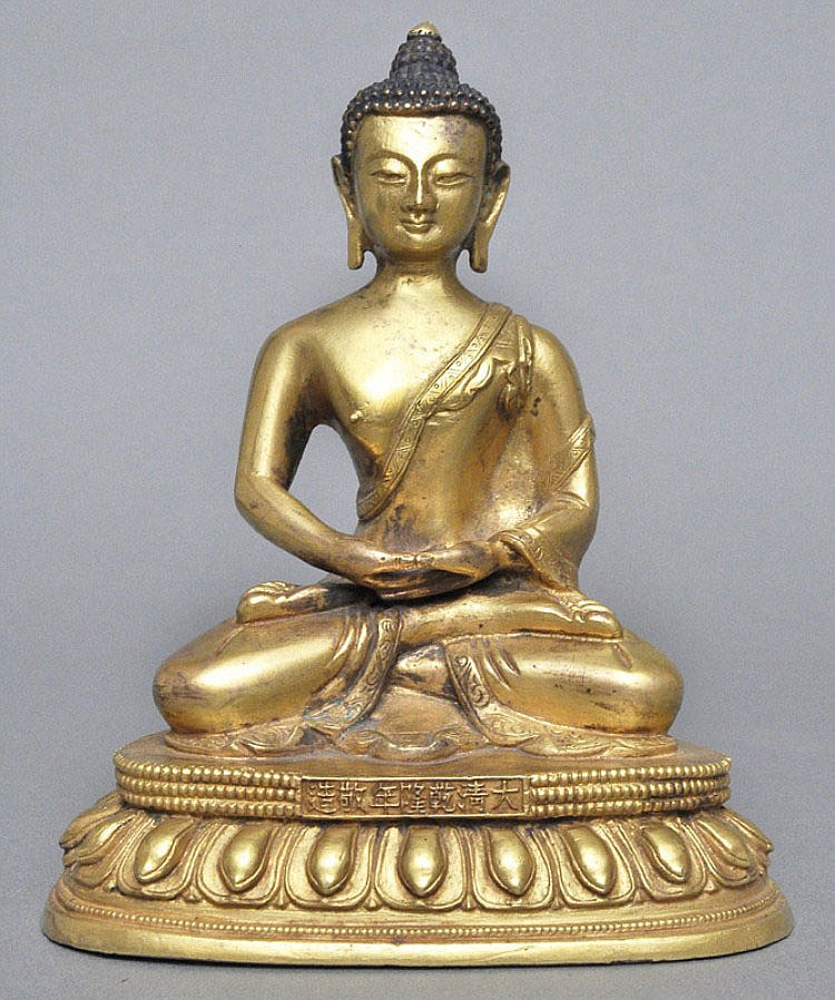 A Sino-Tibetan Gilt Bronze Buddha, Mark