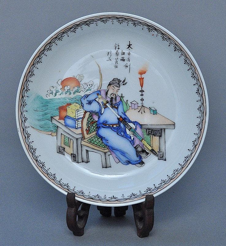 A Chinese Porcelain Dish