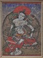 A Small Thangka Painting or Tsagli Card Painting of a Seated Bodhisattva