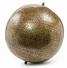 A LARGE 17TH CENTURY ISLAMIC BRASS CELESTIAL GLOBE