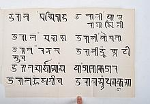 Over inscriptiën van Java en Sumatra,