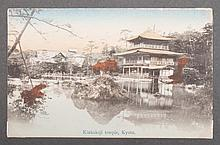 Japan, Japans album, ca. 1897 with 31 postcards, 18 small size photos on paper with inscription past