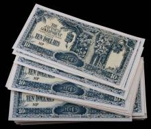 95 UNCIRCULATED WWII JAPANESE INVASION CURRENCY