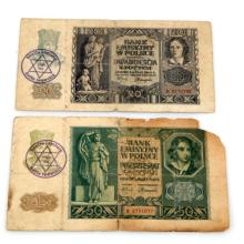 GROUP OF 2 PAPER BILLS FROM LEMBERG GHETTO