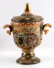 ASIAN PICTORIAL COVERED VASE DEPICTING WATER SCENE