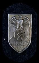 GERMAN WWII THIRD REICH CHOLM SHIELD 1942