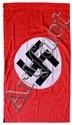 GERMAN THIRD REICH NSDAP ONE-SIDED FLAG