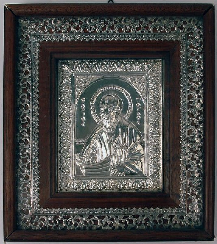 FRAMED METAL GREEK ST. PAUL ICON