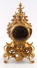 BUCHERER FRENCH STYLE CHIMING  MANTEL CLOCK