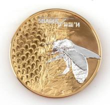 2014 HONEY BEE SHADES OF THE NATURE SILVER COIN