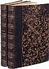 HUGO (Victor). Les Contemplations. Paris, Michel Lévy, Pagnerre, 1856. 2 volumes grand in-8, demi-maroquin vert sombre avec coins, dos orné de caissons à froid et dorés, tête dorée, non rogné, couverture et dos (Huser).