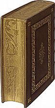 BIBLIA cum summariorum apparatu pleno quadrupliciq[uam] repertorio insignita. Paris, Jean Prevel, 4 août 1519. In-8, maroquin havane, roulette dorée et jeux de filets à froid en encadrement, petit fer aux angles, deux fers accolés et placés tête