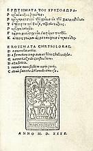 CHRYSOLORAS (Manuel). Erotemata. Florence, Benedetto Giunta, 1540. In-8, cartonnage papier gris, dos de vélin ivoire avec pièce de titre imprimée (Reliure du XVIIIe siècle).