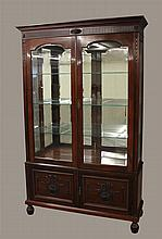 Mahogany China Cabinet, Late 20th c, with Two Doors, Above Lower Doors and Reeded Turned Feet, 81