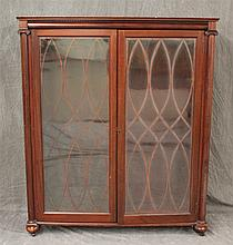 Empire Bookcase, Mahogany, Two Door (Some Scratching and Missing Shelf Brackets), 54 1/2