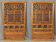 Pair of Male / Female Chinese Window Screens, Hand Carved Lattice and Panels with Two Small Opening Lattice Screens, Carved Three Pl...