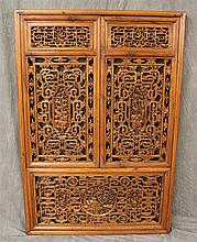 Chinese Window Screen, Hand Carved Lattice Panels with Lions, Elephants, Birds, and Chinese House Motifs wi Opening Lattice Screens,...