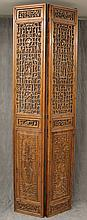 Chinese Pair of Carved Hinged Doors, Tall Thin with Brass Hinges, Carved Lattice and Panels, Human and Animal Lattice Medallions, 96...