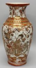 Kutani Porcelain Vase