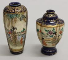 Set of Satsuma Vases with Cobalt Detail