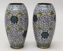 Pair of Japanese Blue and White Cloisonne Vases