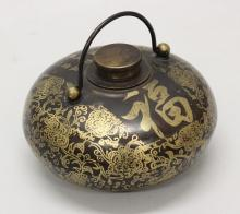 Gilt Bronze Sensor