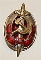 Soviet Union MVD Honored Badge