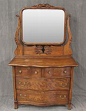 Dresser, Oak, Carved Tilt Mirror, Serpentine Front, Two Small Drawers over Two Long Drawers, 69