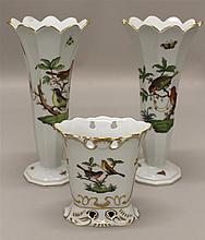 Pair of Herend Rothschild Bird Trumpet Vases and Planter