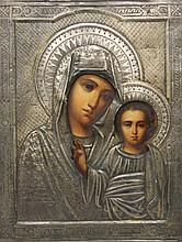 Russian Icon - Madonna & Child