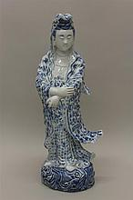 Chinese Porcelain Female Figure