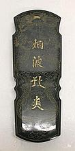 Chinese Spinach Jade Box with Carved White Jade Plaques