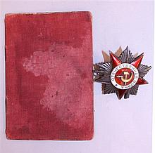 Soviet Order of the Patriotic War - ID'ed