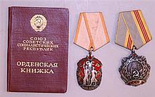 Soviet Order Grouping - ID'ed