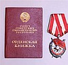 Soviet Order of the Red Banner - ID'ed