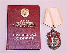 Soviet Order of the Badge of Honor - ID'ed