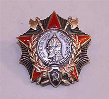 Soviet Order of Alexander Nevsky