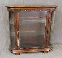 China Cabinet, Oak, Molded Cornice, Glazed Bow Sides and Carved Front with Glass Shelving, 43 1/2