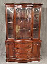 Breakfront Bookcase, Mahogany, Molded Cornice, One Glazed Door over Serpentine Two Doors and Three Drawers, 71