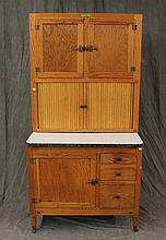 Hoosier with Enamel Work Sunfall and Tambour Doors, Scratches and Nicks and One Bad Leg, 71 1/2