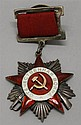 Soviet Order of the Patriotic War-2nd Class