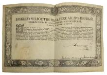 Czar Alexander I Autograph