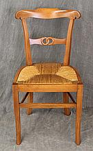 Side Chair, Cherry, Shaped Top, Ring Hooked Splat, Rush Seat, Swept Front and Back Legs, Box Stretcher, 34