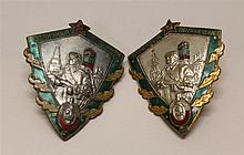 Soviet Border Guard Badges