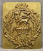 British Military Crossbelt Plate